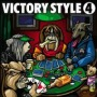 Victory Style Vol. 4 - Compilation / Split